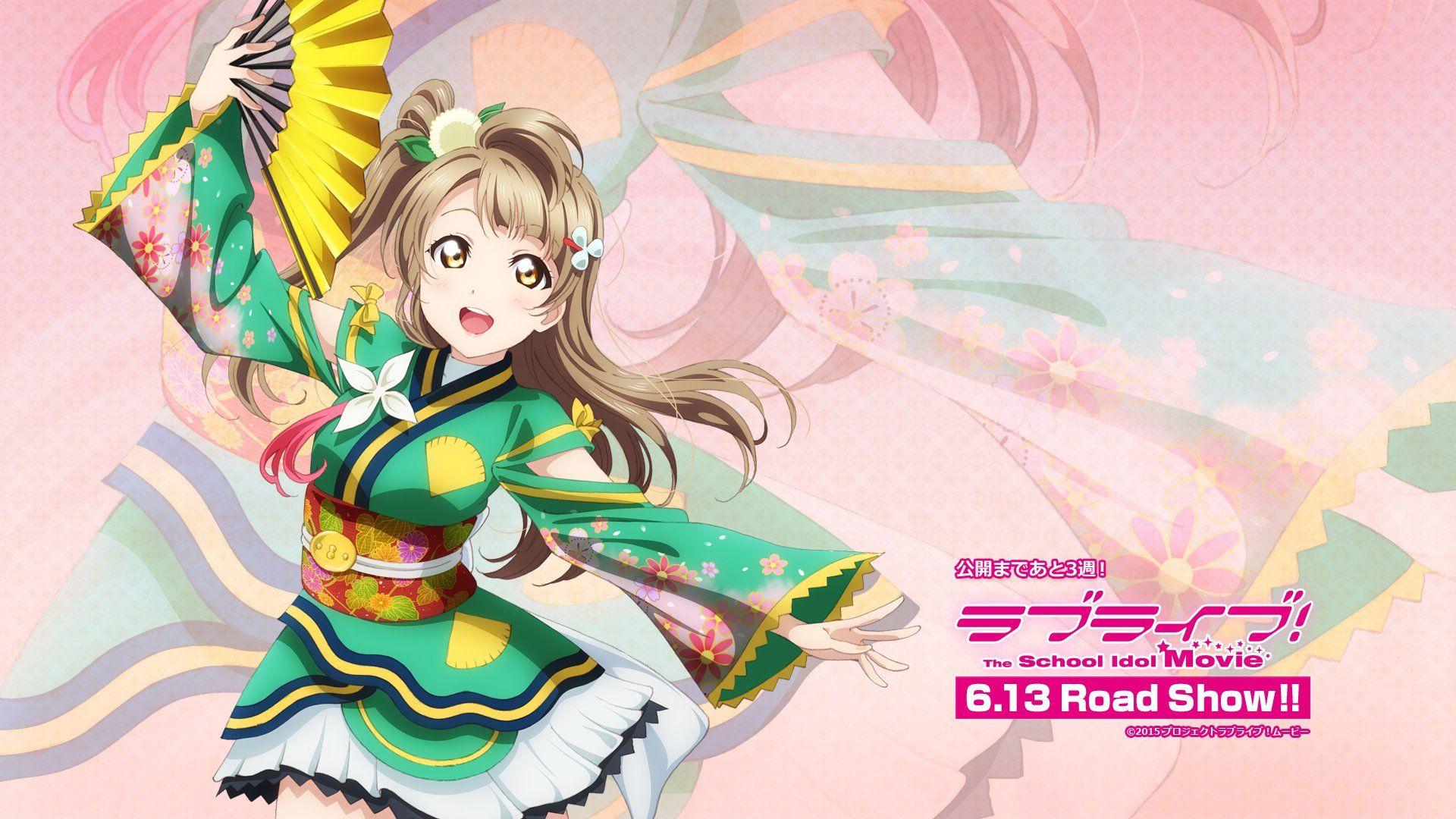 Anime Love Live Kotori Minami Wallpaper Anime 1920x1080