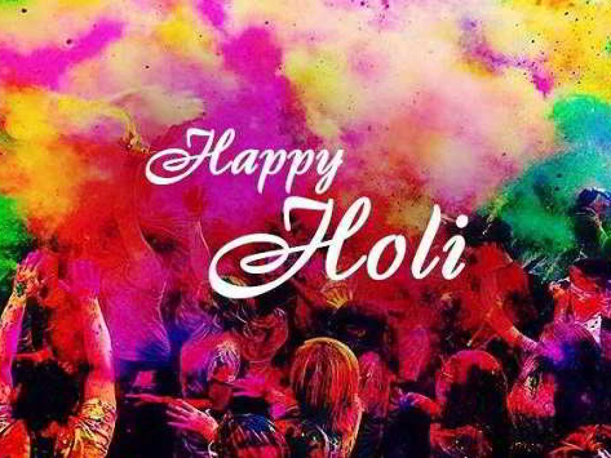Happy Holi 2020 Wishes Holi 2021 Images Wallpapers Greetings 1200x900