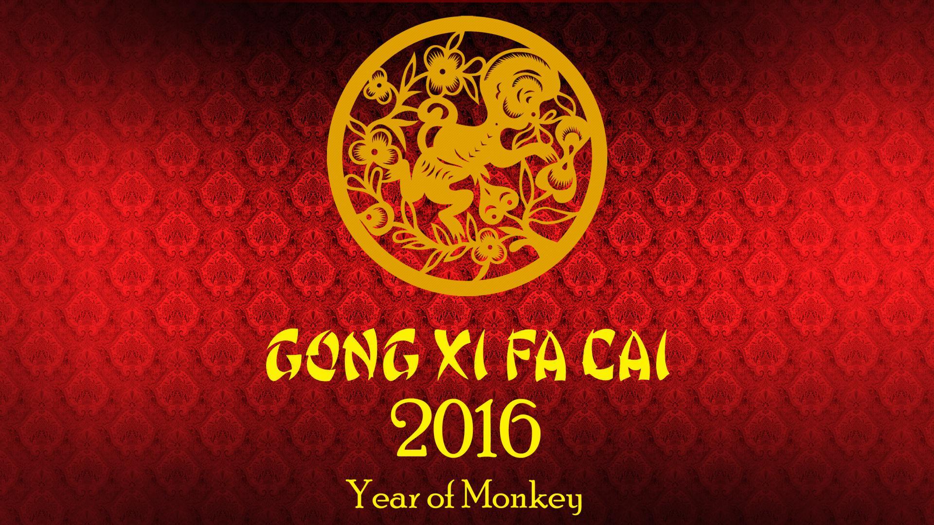 45] Chinese New Year 2016 Wallpaper on WallpaperSafari 1920x1080