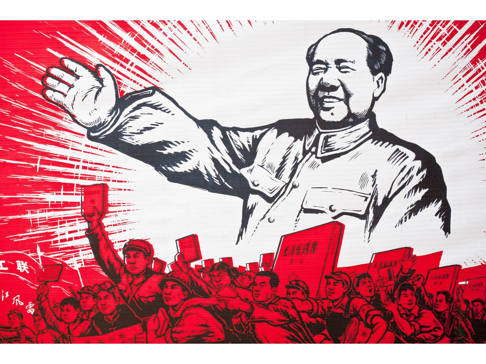 how did mao turn china into a complete totalitarianism state Totalitarianism is a concept in which the government has complete authority over the is north korea a totalitarian state before we got into this.