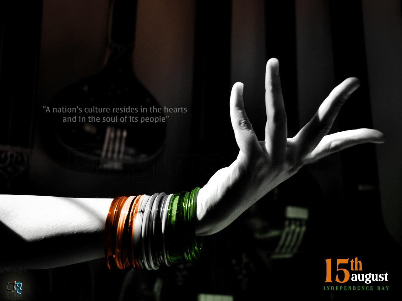 Happy Independence Day Wallpaper 1280x960
