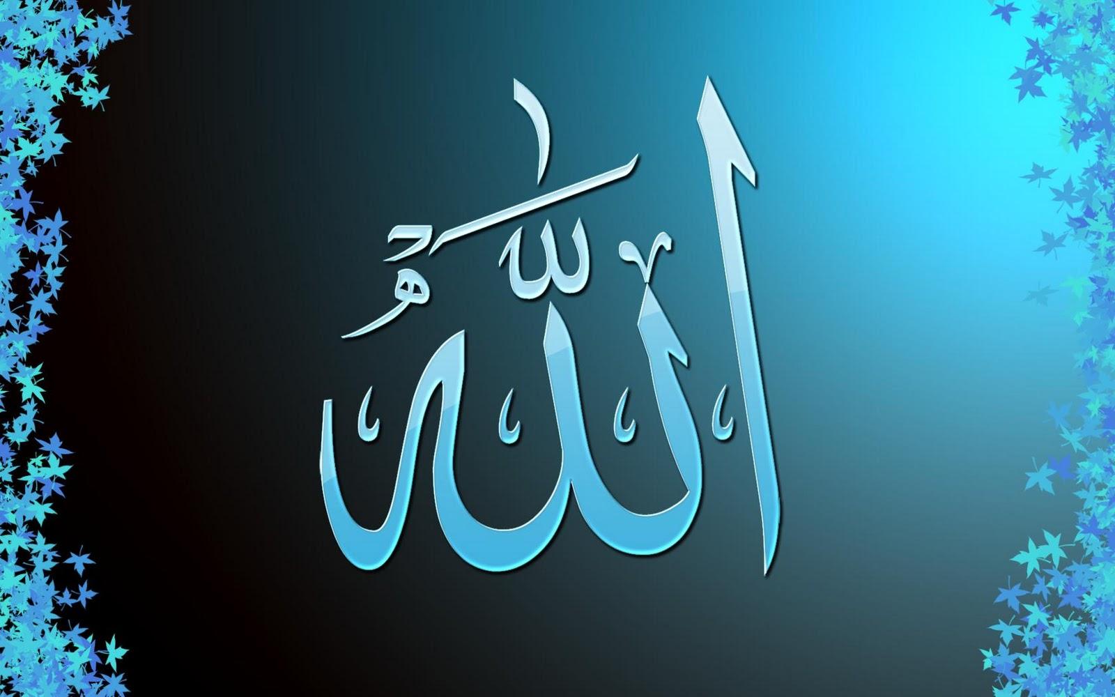 Wallpaper Allah 3d Download Wallpaper DaWallpaperz 1600x1000