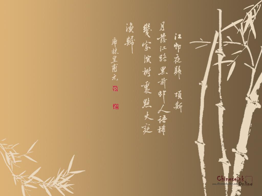 best wallpaper chinese best wallpaper chinese best wallpaper chinese 1024x768