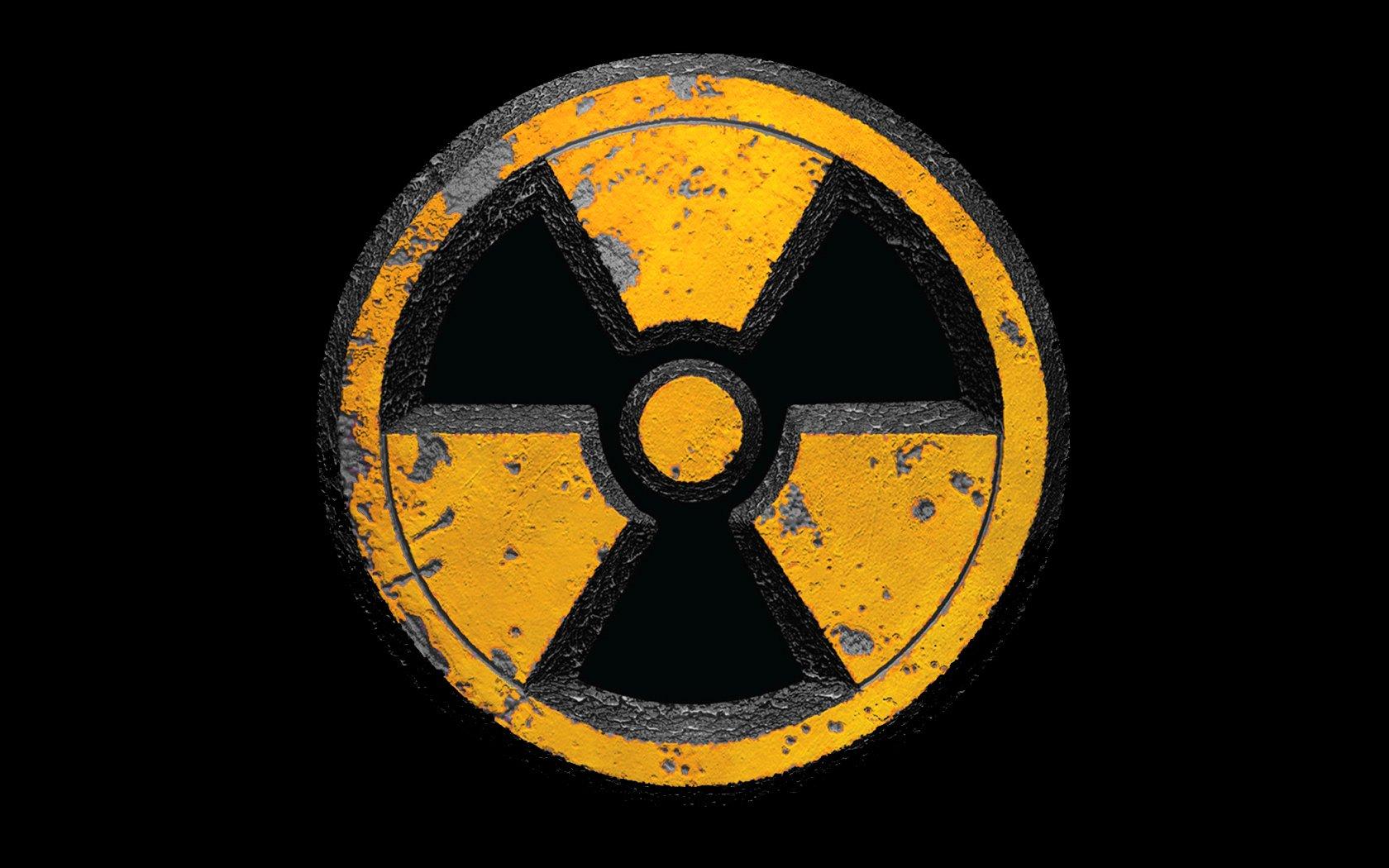 Nuke Wallpapers - WallpaperSafari