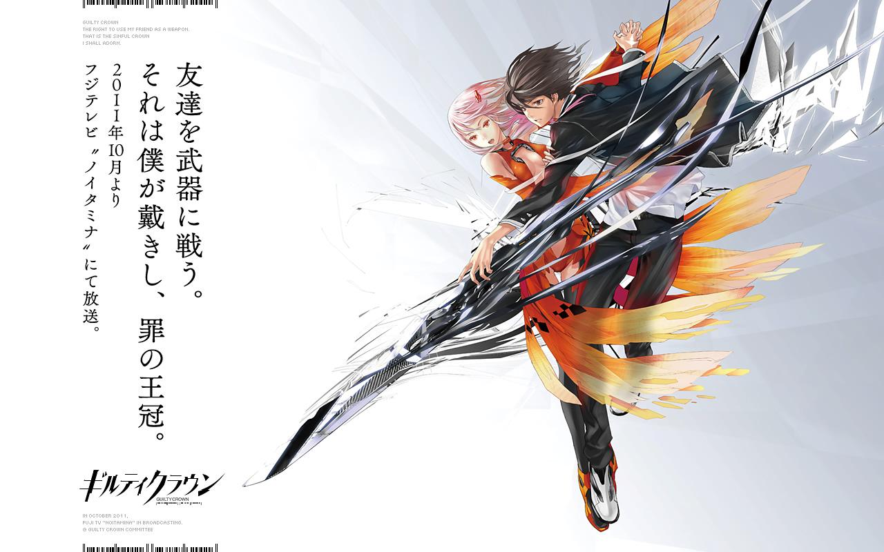 Forbidden Forest Guilty Crown Anime Wallpaper 1280x800