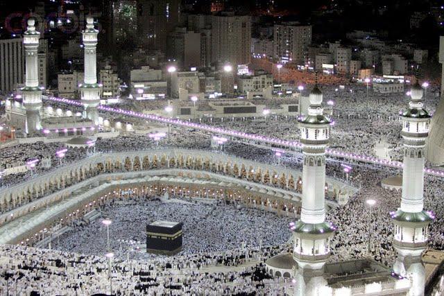 Makkah Wallpapers Holy Mecca Pilgrimage Pictures   Virtual University 640x427