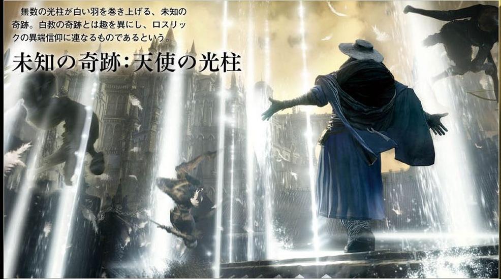 dark souls 3 GamingBoltcom Video Game News Reviews Previews and 986x550