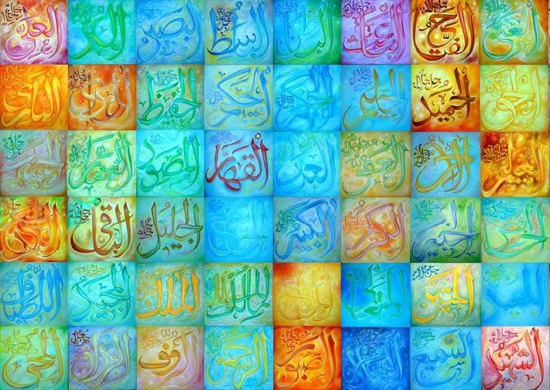 50+] 99 Names of Allah Wallpaper on WallpaperSafari