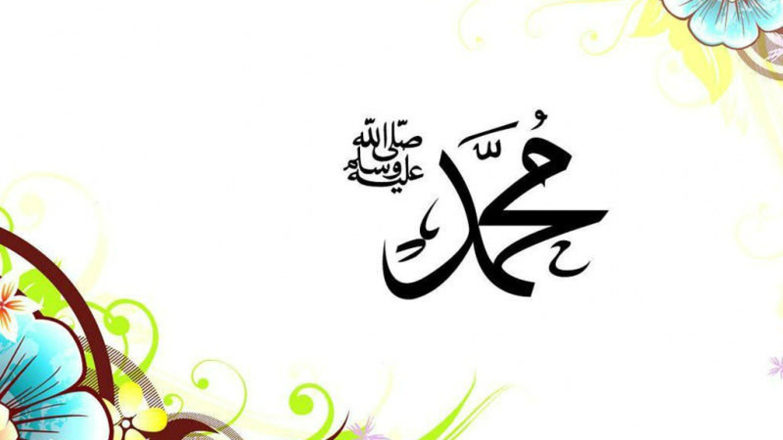 download Prophet Muhammad SAW Names Images Most HD Wallpapers 1600x900