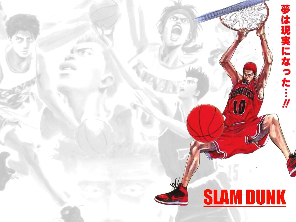 Free Download Slam Dunk Ayako Picture Pictures World Best