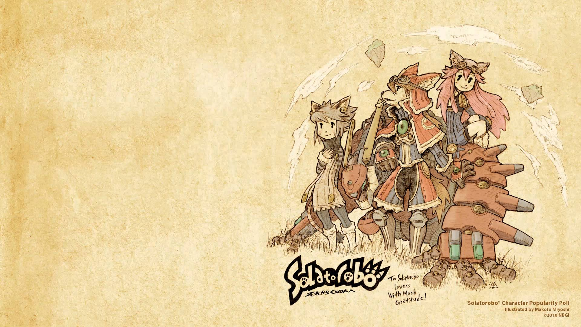 Solatorobo Red the Hunter Details   LaunchBox Games Database 1920x1080