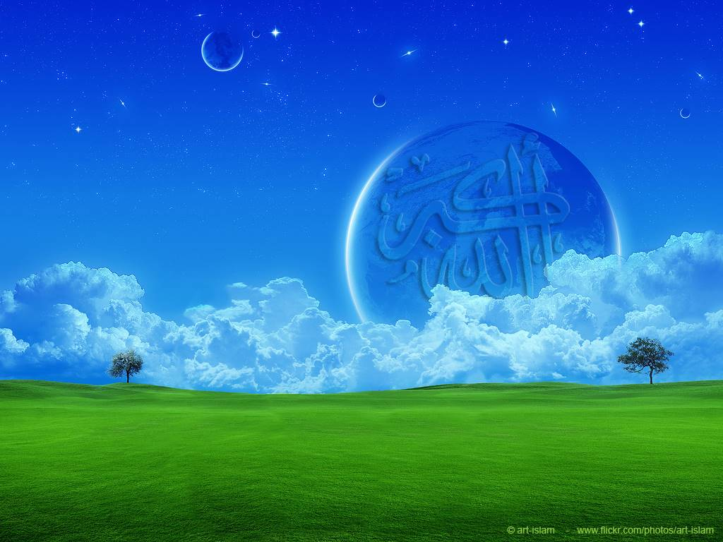 3D Islamic Wallpapers Download   Wallpapers High Definition 1024x768