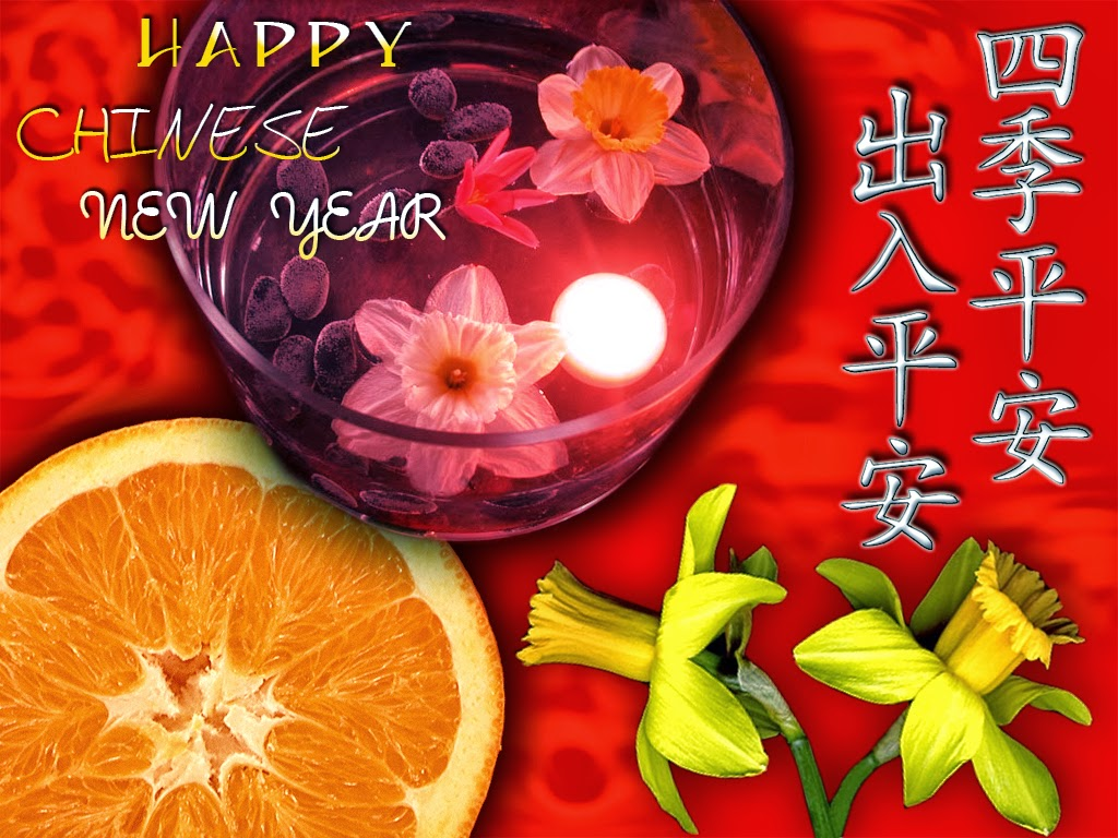 chinese happy new year 2015 pics HD wallpaper Wallpaper with 1024x768 1024x768
