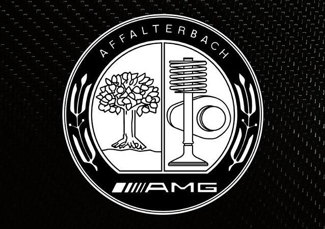 Mercedes AMG R50 Hypercar Coming Next Year 2 Million 638x450