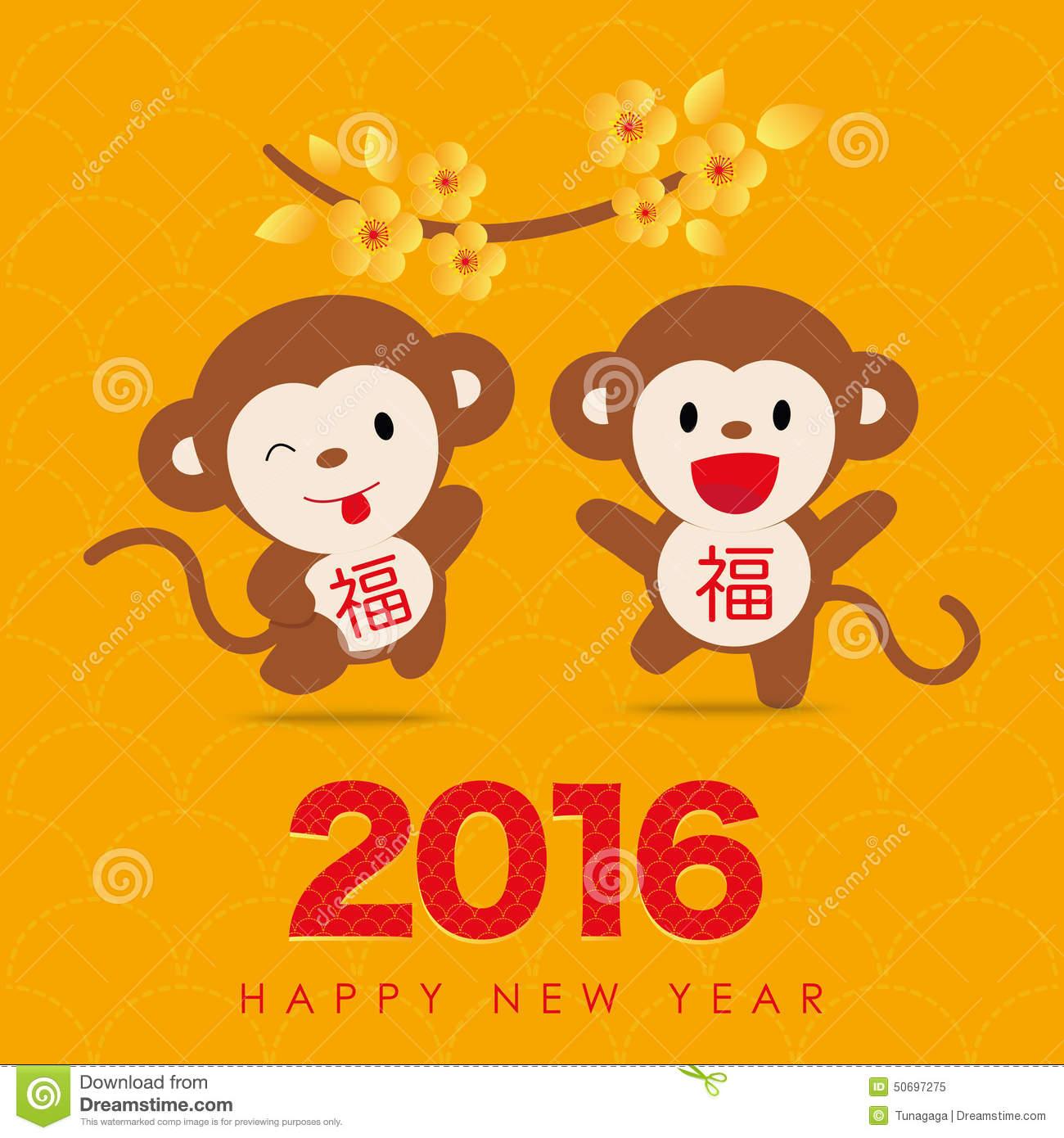 Chinese new year 2016 dates