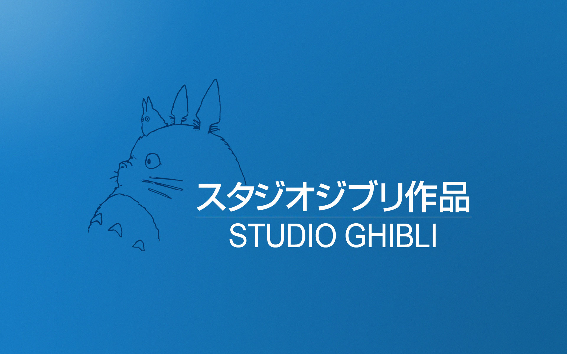 Studio Ghibli Wallpaper 1920x1200