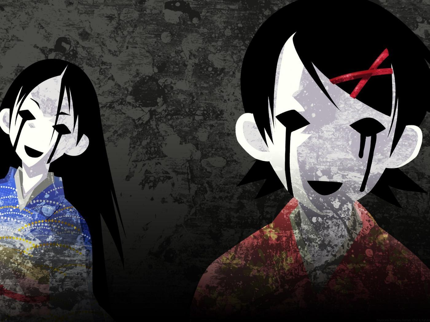 Anime Geisha 1400x1050
