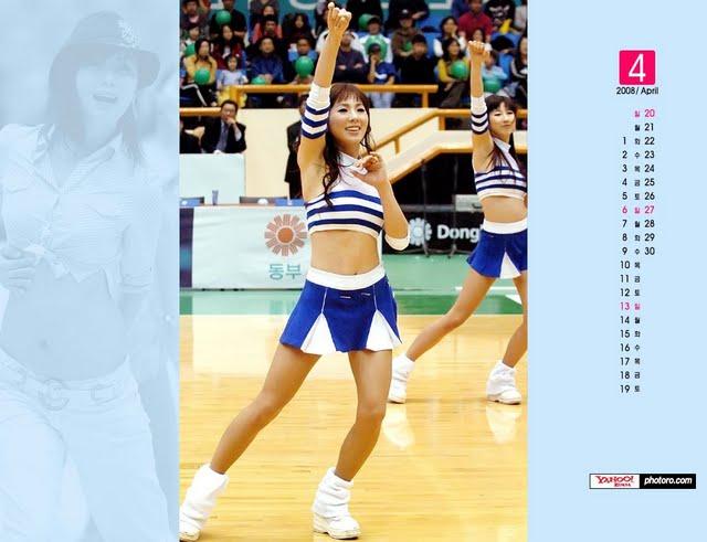 wallpapersApril wallpaper   hot Cheerleader wallpaper Wallpaper 640x491