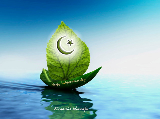 14 August Pakistan Independence Day Wallpapers 2012 Graphic 640x476