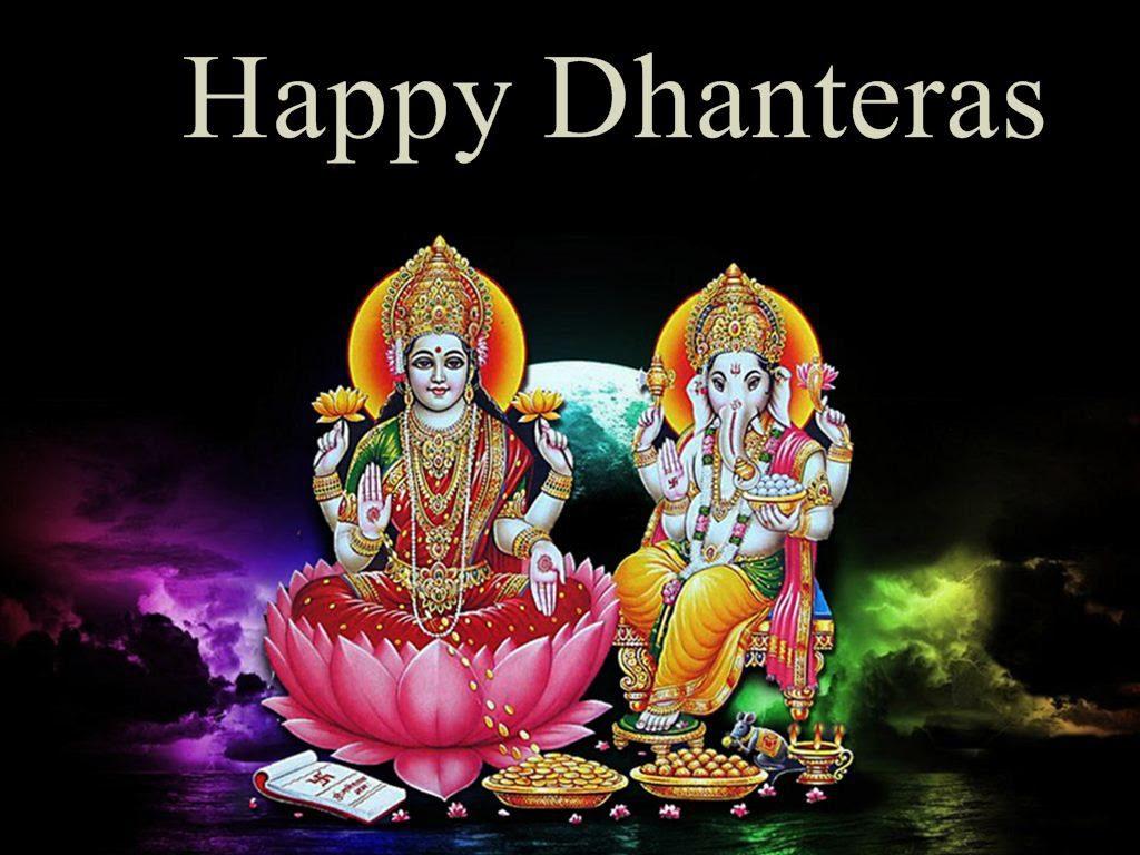 Happy Dhanatrayodashi Dhanteras Images GIF HD 1024x768