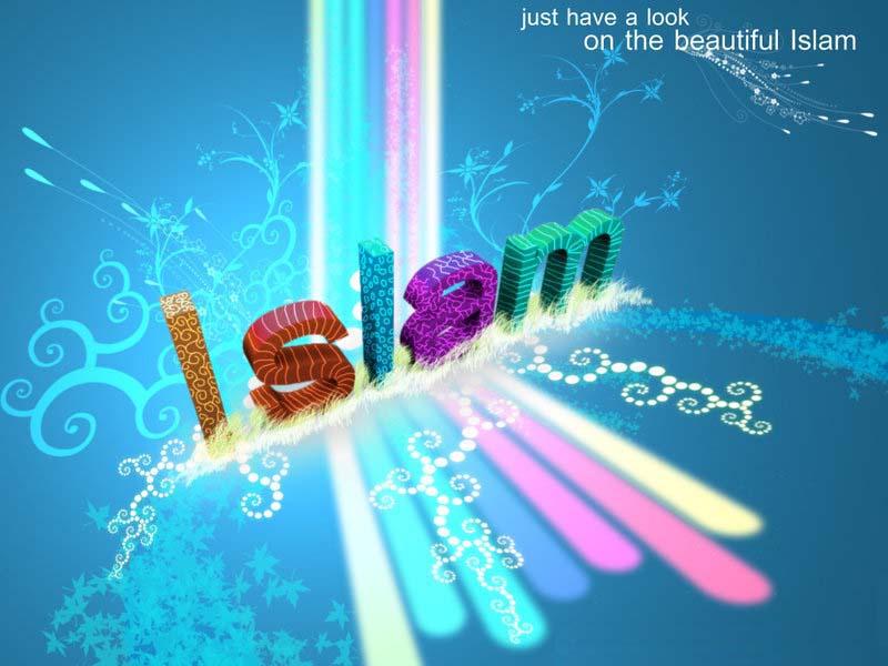 Related to I Love Islam   iluvislamcom inspiring The Ummah 800x600