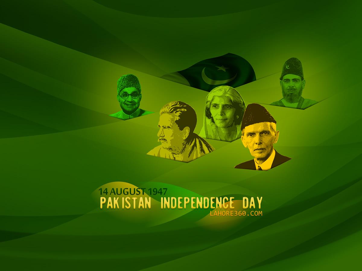 Pakistan Independence Day Wallpaper Lahore Photos 1200x900