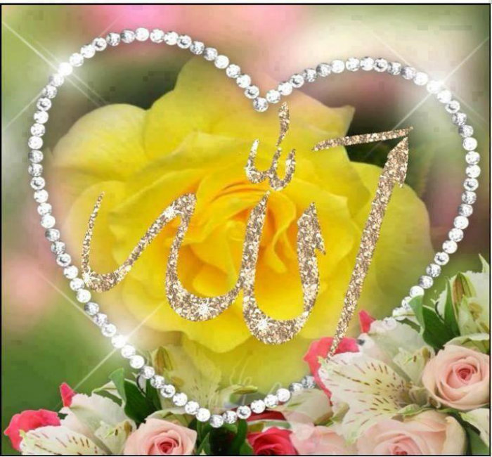 Allah Wallpaper Beautiful Allah Name Wallpaper 700x650