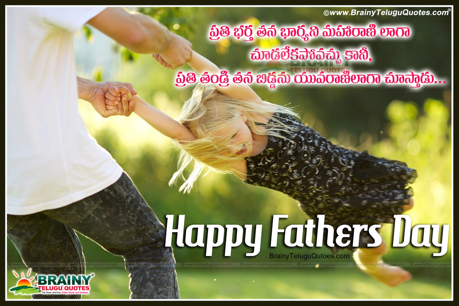 Telugu Fathers Day Quotes with awesome child with father hd 1600x1067