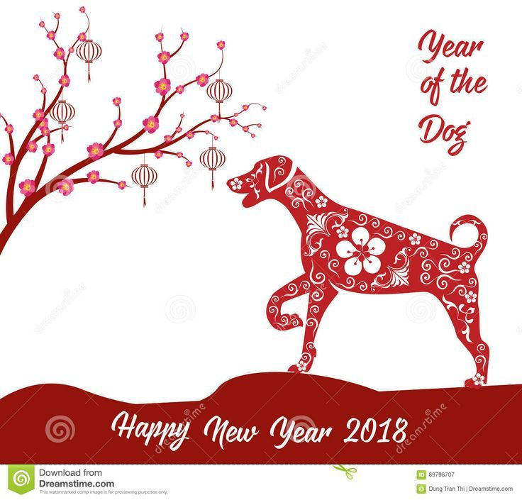 Happy Chinese New Year 2018 Card Year Of Dog Stock Vector 736x705