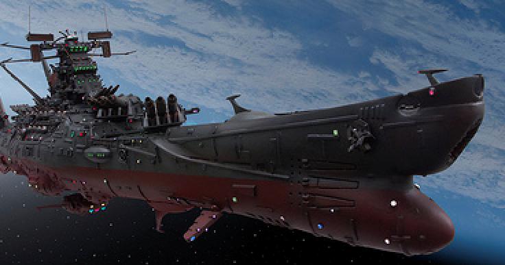 Space battleship theme song 8