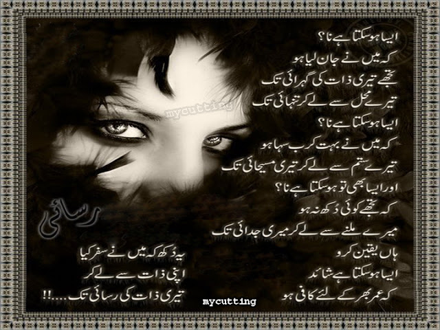 sad poems poetry of love love poems wallpaper poems about love poems 640x480
