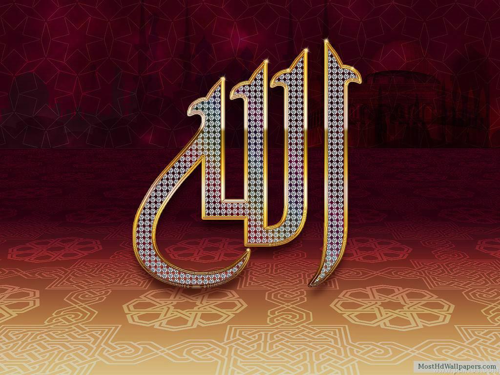 1024x768px Most Beautiful Allah Muhammad Wallpaper Wallpapersafari