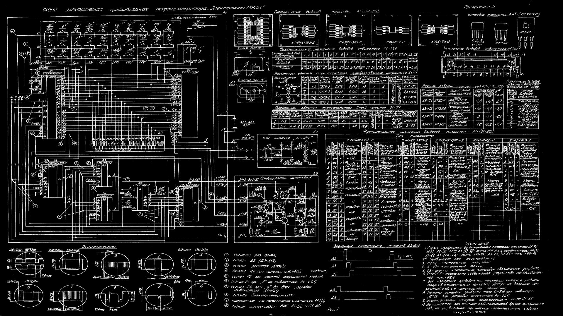 Schematic of a Russian MK 61 calculator HD Wallpaper Background 1920x1080