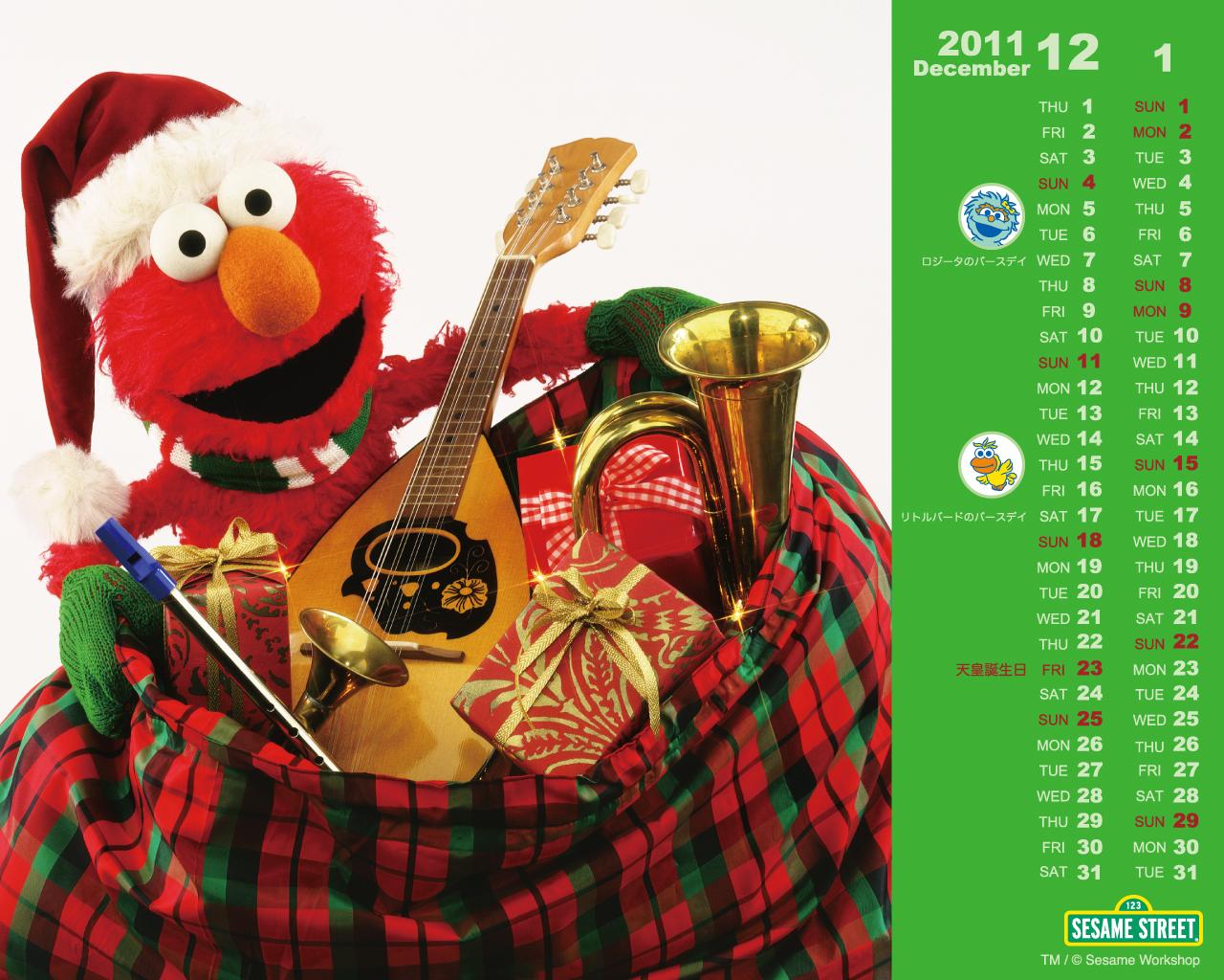 Sesame Street Fun Wallpaper