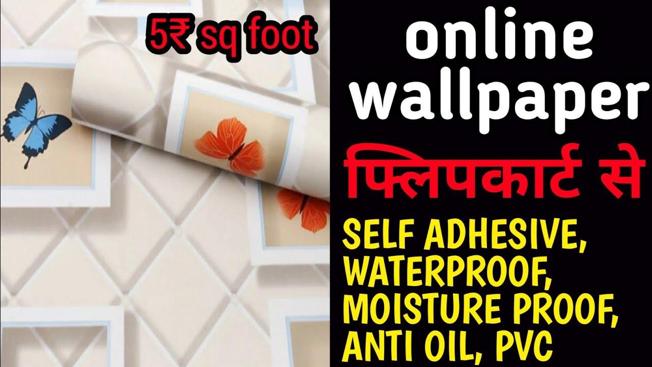 Cheapest Wallpaper in Online 3D Butterfly wallpaper Self 1280x720