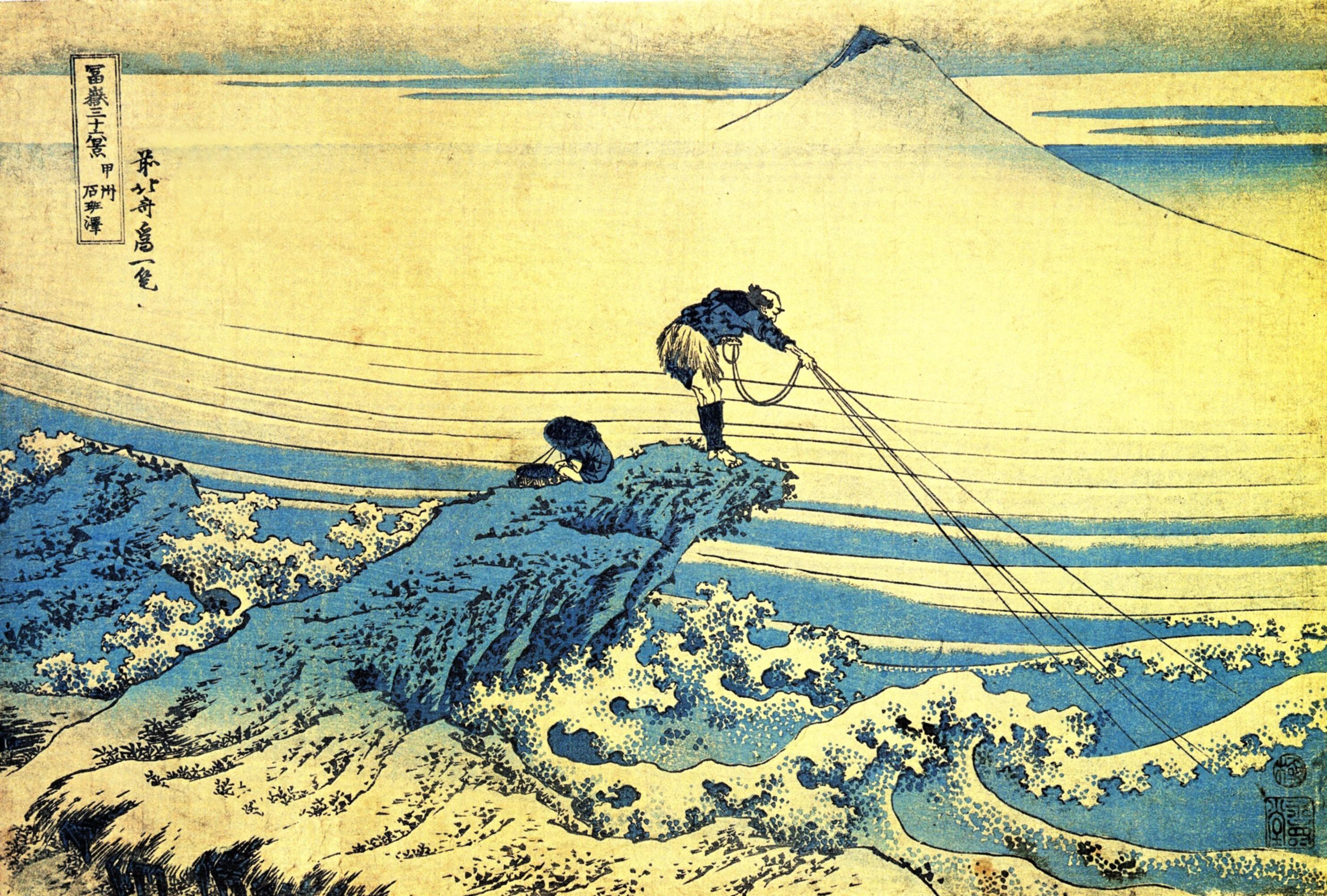 Desktop Wallpaper Hokusai h682536 Comics HD Images 2964x2001