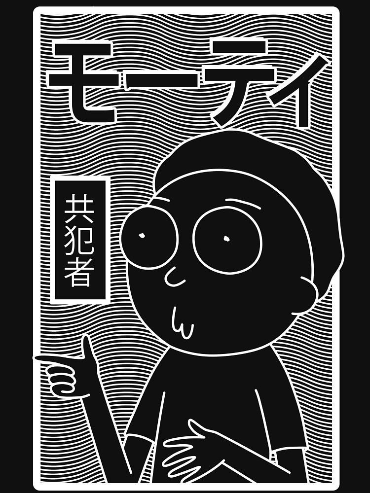 Rick and Morty Retro Japanese Morty Negative T Shirt by 750x1000