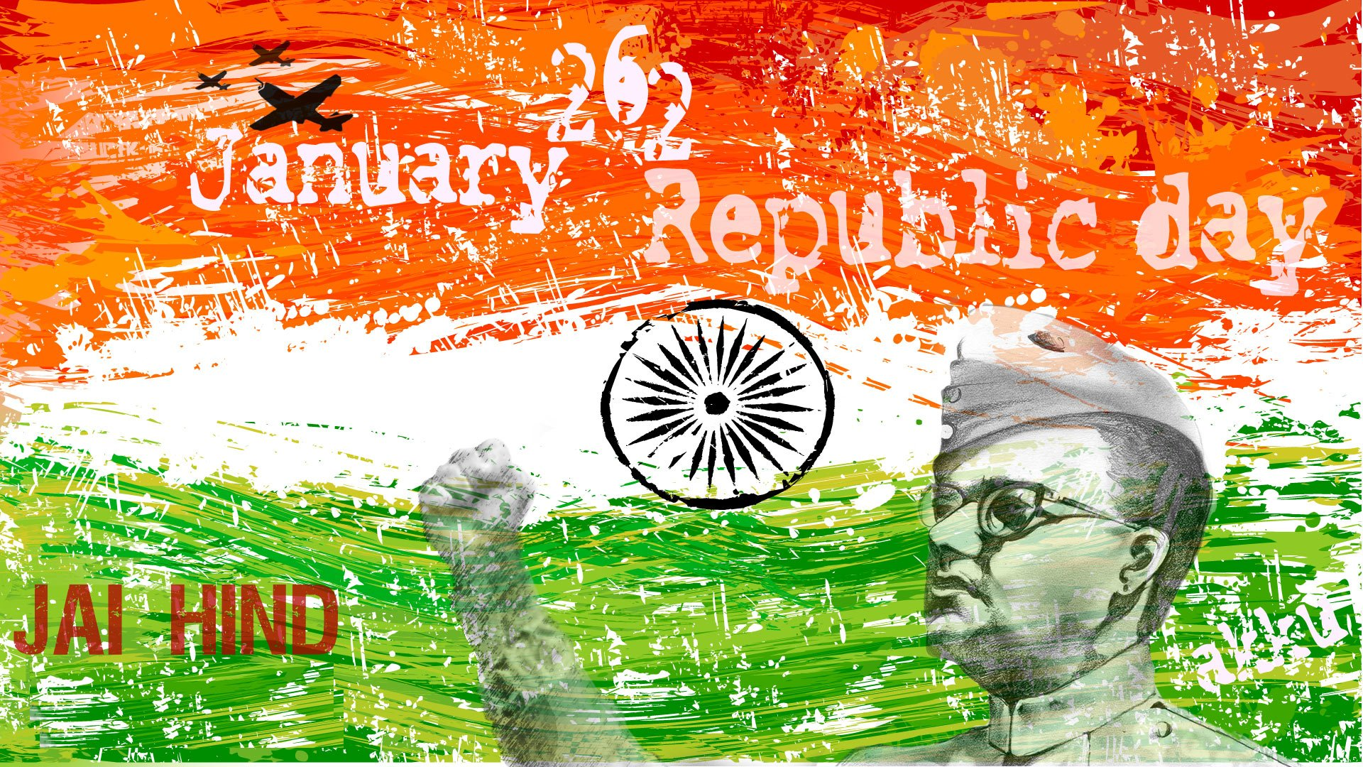 Indian Republic Day Wallpapers HD Images  Download FOR PC Happy 1920x1080