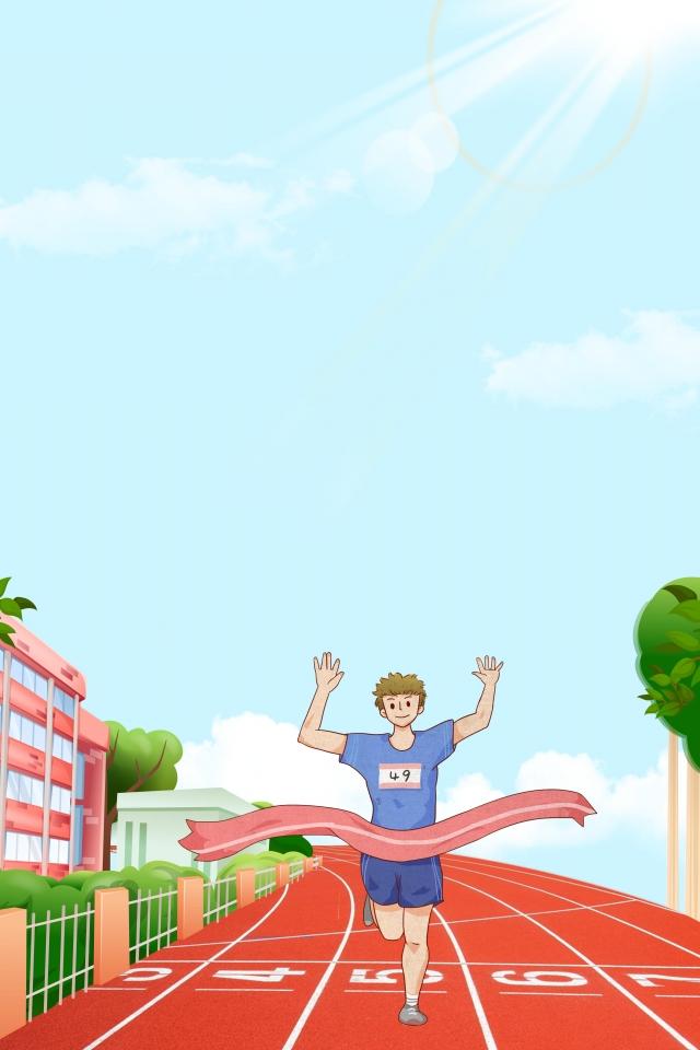 Campus Playground Teaching Building School Sports Meeting Run 640x960