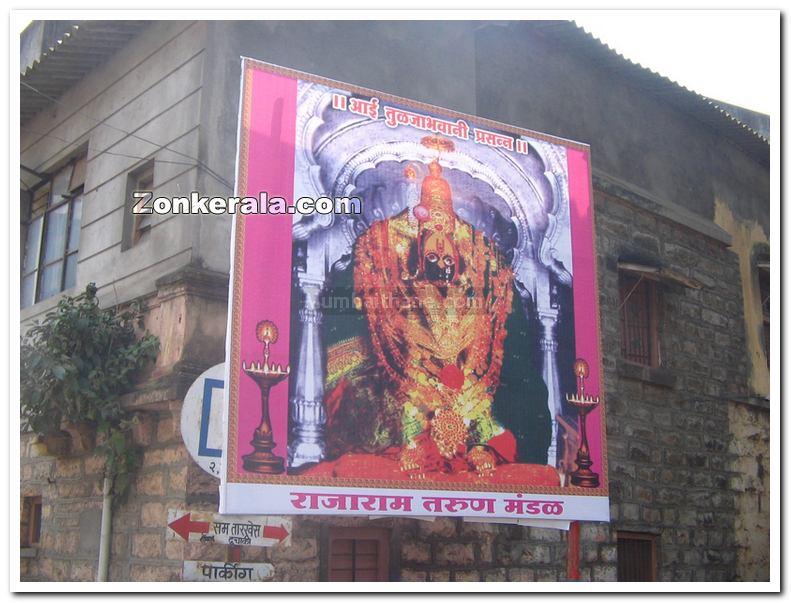 Mahalaxmi temple Kolhapur flowers Goddess Mahalakshmi 791x603