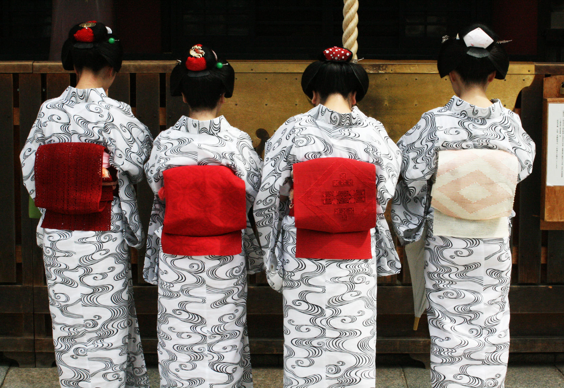 Japan Wallpapers and Images Japanese Geisha Wallpapers and 1868x1288