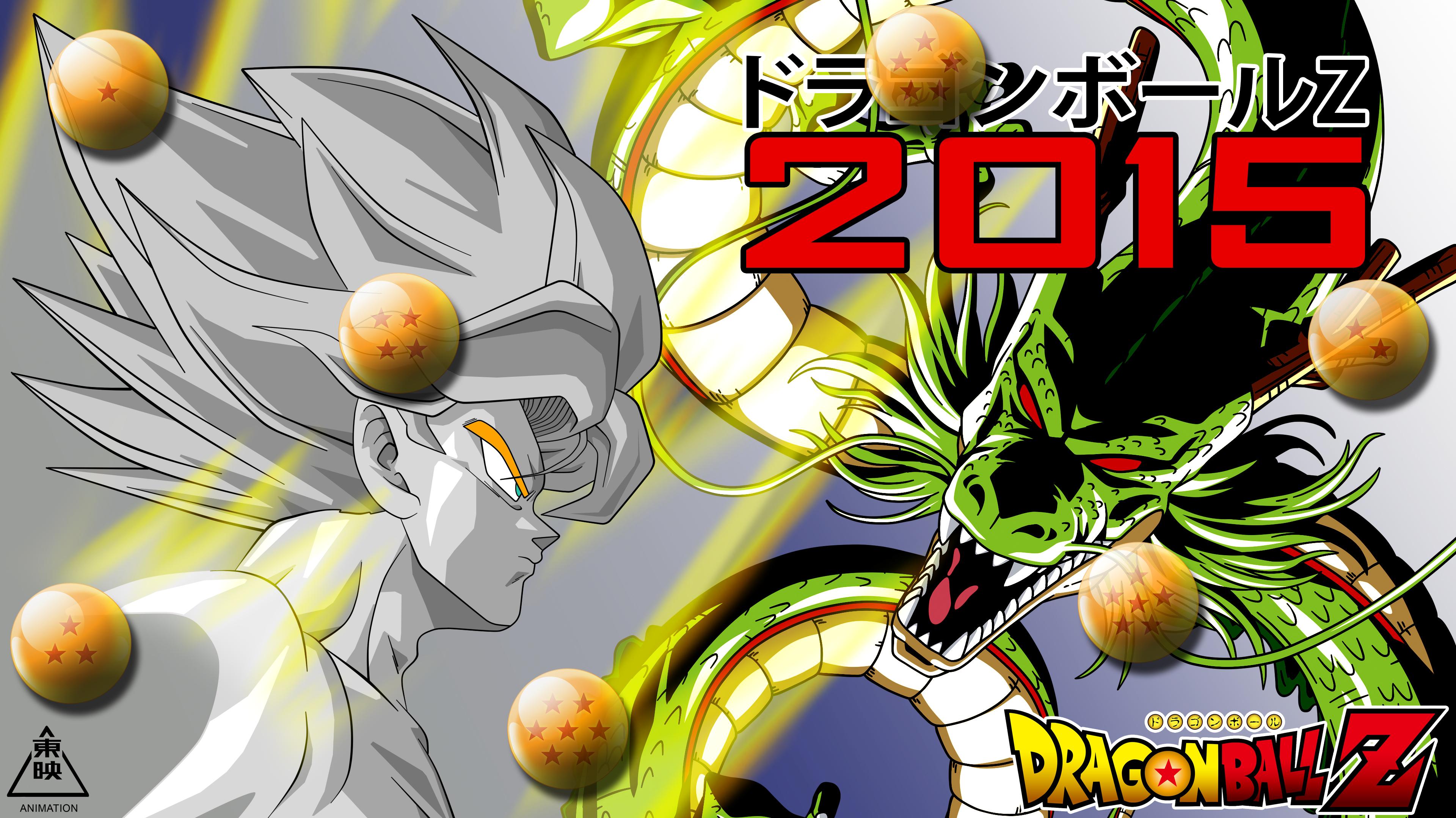 DBZ Movie 2015 Wallpaper by jorgesotozzz 3840x2160