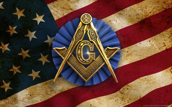 Bizarre Freemason Rant on House Floor unSpy 570x356