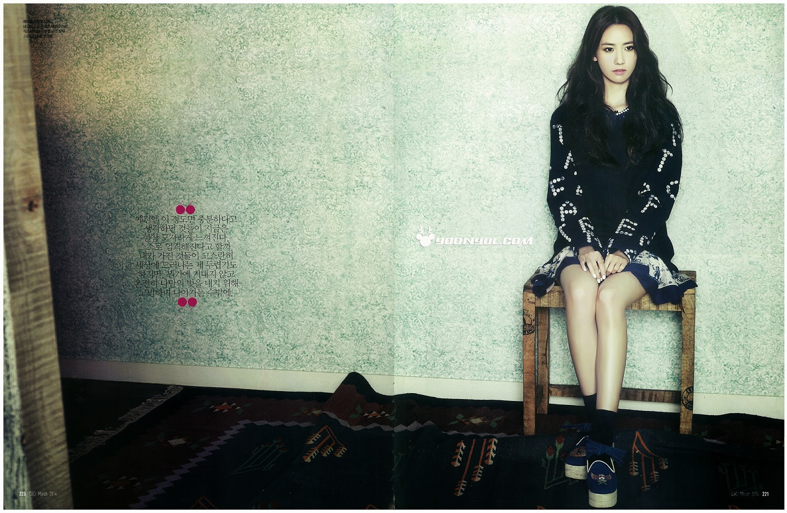 hd yoona ceci march 2014 wallpaper hd 1600x1044