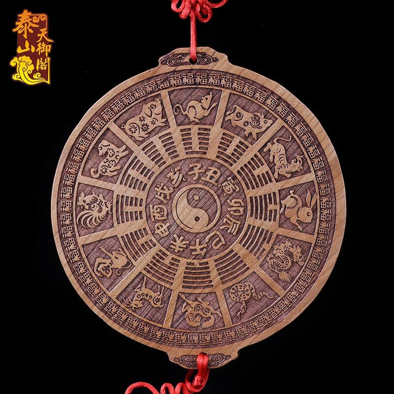 Qoo10   Royal Pavilion Walnut 12 animals Feng Shui Bagua mirror 800x800