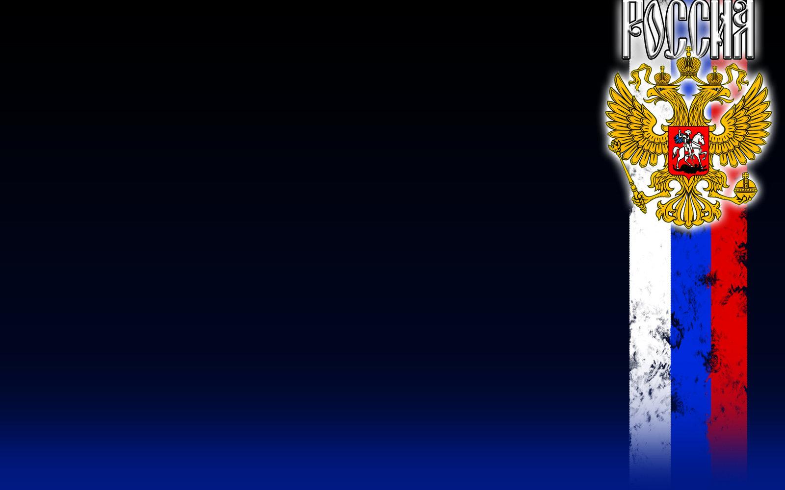 флаг россия flag Russia  № 2343680  скачать