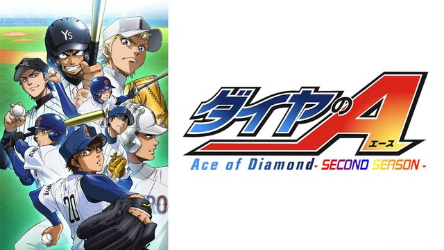 Free Download Download Diamond No Ace Season 2 Anime Cruzers