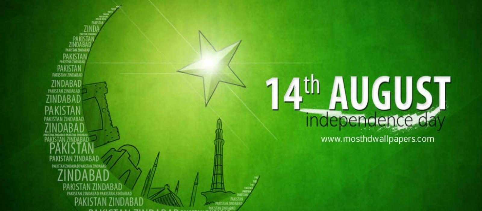 pakistan flag hd wallpapers - photo #25