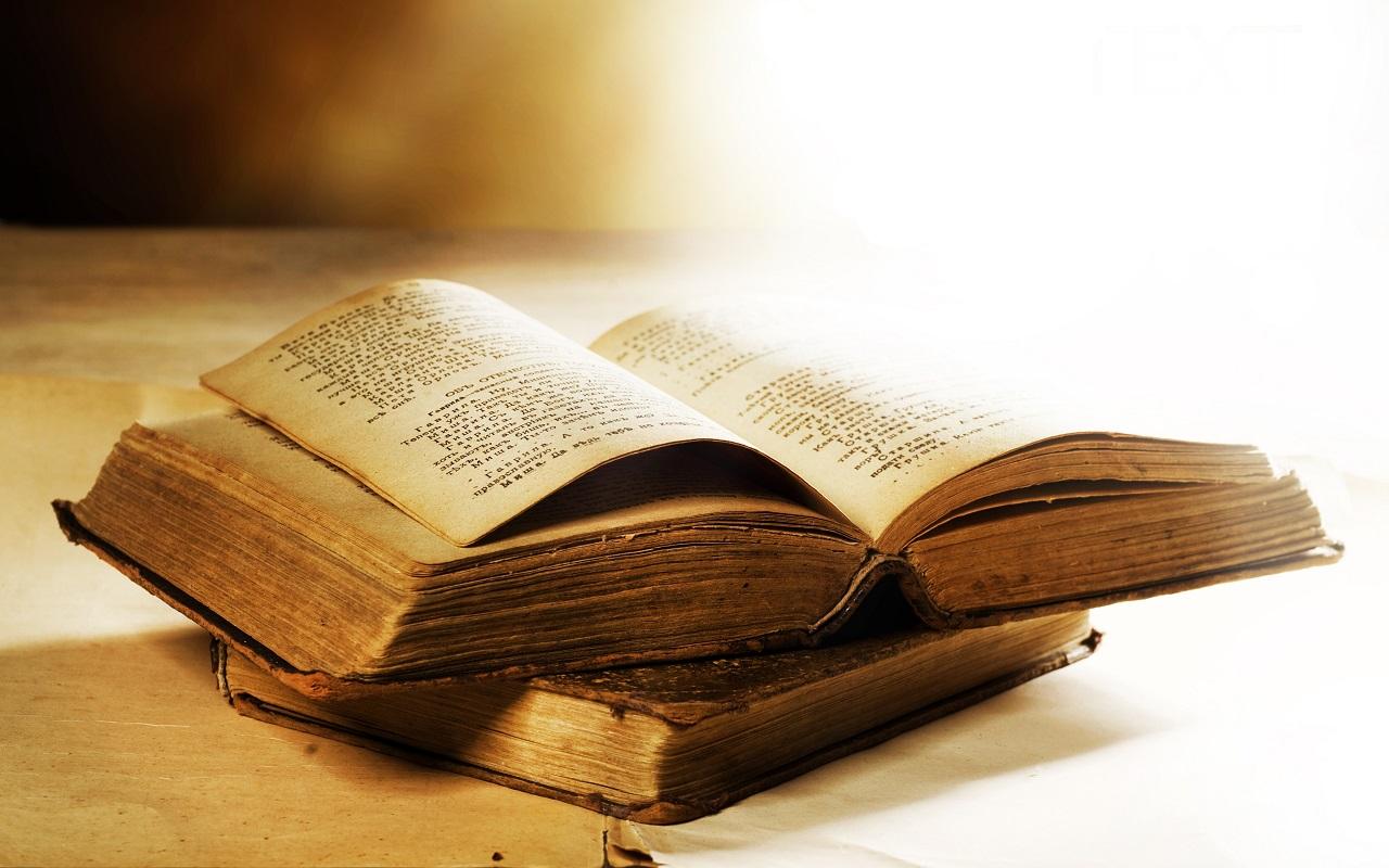 Free Download Book Wallpaper Reading Wallpaper 37168982