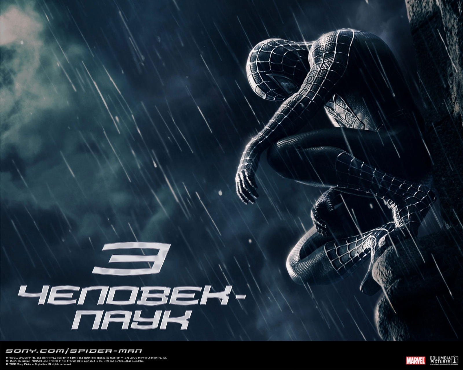 Spider Man 3 wallpapers and images   wallpapers pictures photos 1600x1280